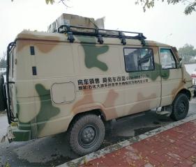 特种车军车设计改装