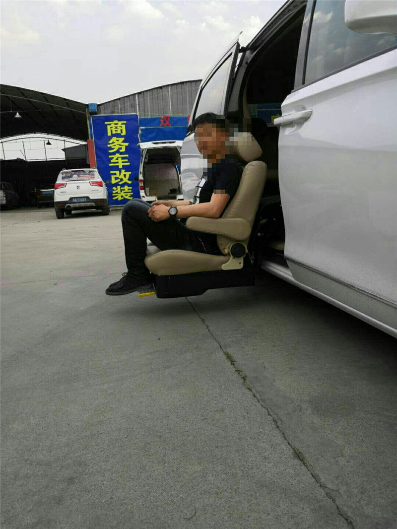 西安哪里有能改装福祉座椅的改装厂.jpg